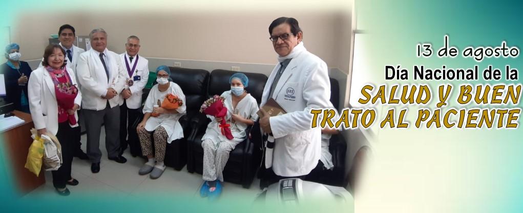 TRATO2019